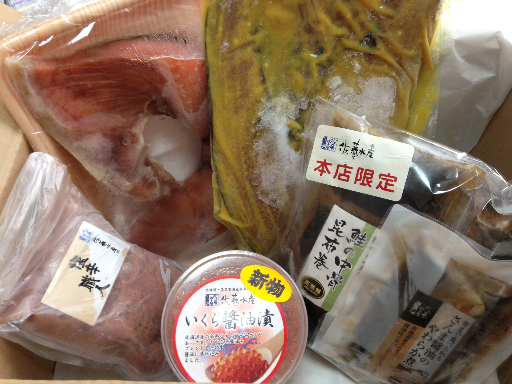 2014年秋 いくら丼 1