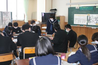 社会授業4