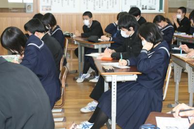 社会授業1