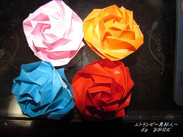 7132折り紙の薔薇130505