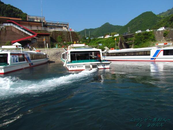 8304瀞峡ウオータージェット船130813