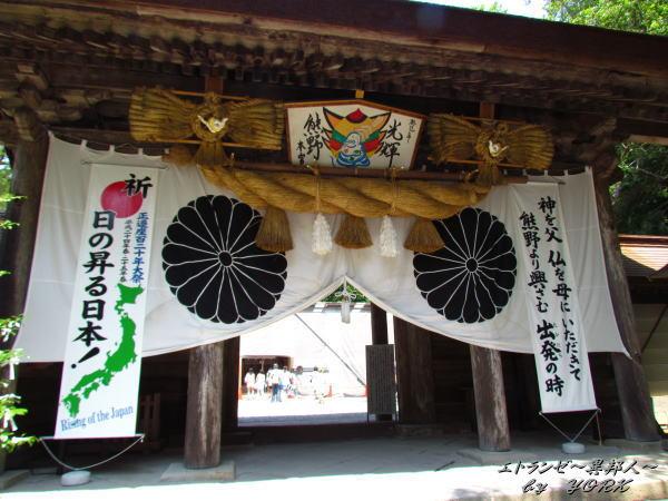 8466熊野本宮大社130813