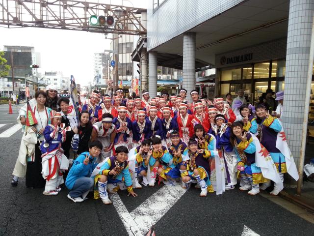 よさこい東海道