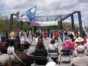 福島空港公園6