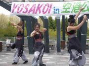 福島空港公園11