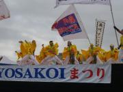 うつよさ2013-10