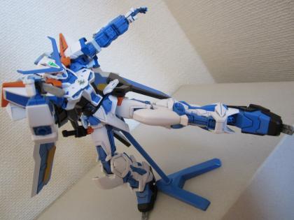 blueframe4