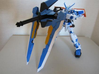 blueframe6
