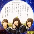鈴懸けなんちゃら~(DVD2)