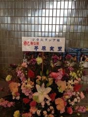 05お花みのりん