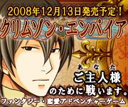 banner180_150marshall.jpg