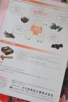 おせち料理 モニター (4)