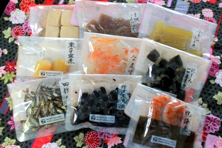 おせち料理 モニター (5)