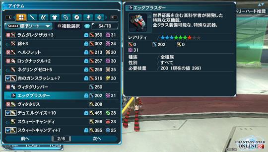 2013-04-20-210831.jpg