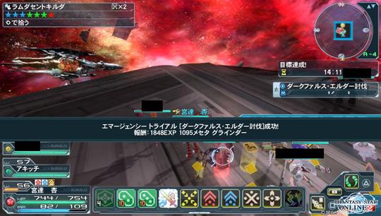 2013-04-22-203715.jpg