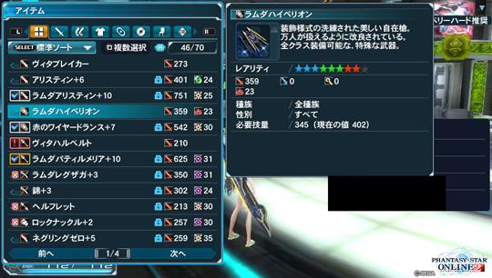 2013-04-26-010838.jpg