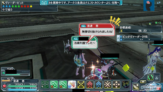 2013-04-27-140536.jpg