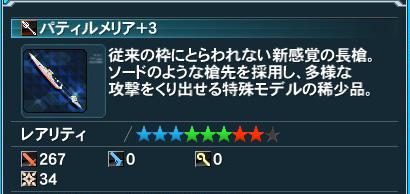 2013-05-20-201137.jpg
