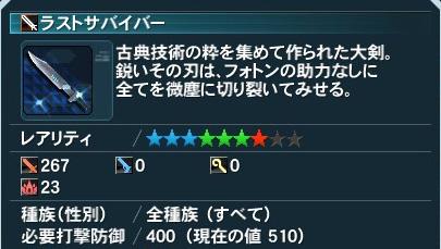 2013-05-28-201503.jpg
