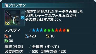 2013-06-01-164320.jpg