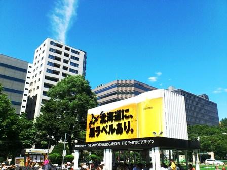 2013-08-01-3.jpg