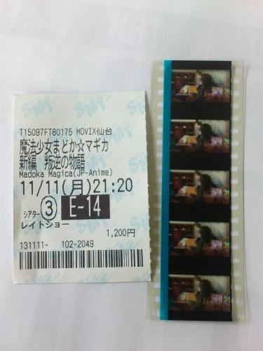 131202-005.jpg