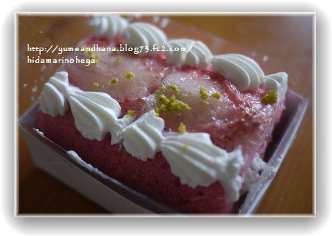 1-1ゆめケーキ130526