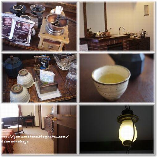 1-お茶セット130613
