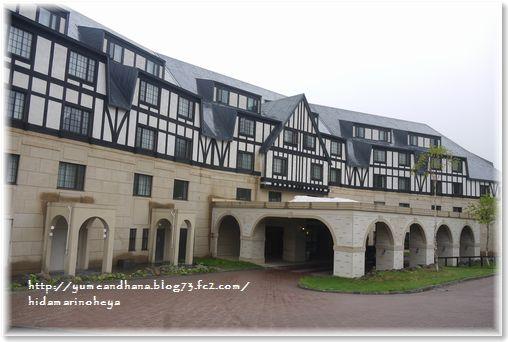 1ホテル130613