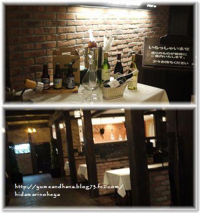 1-レストラン13-613