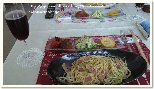01-手料理2013071812090000
