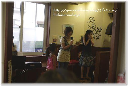 00-ライブ開演130720