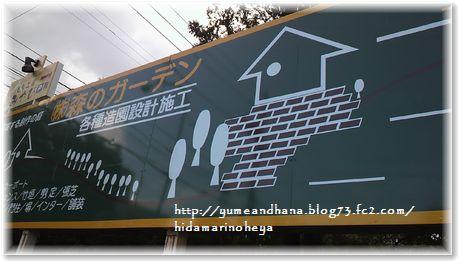 01-造園設計130807