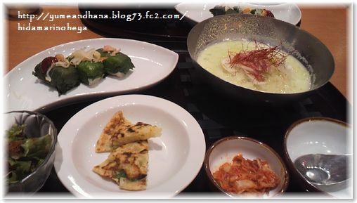 01-枝豆冷麺130815