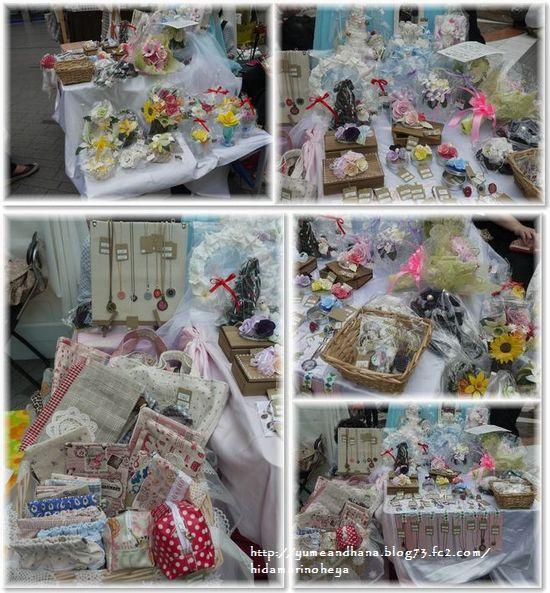 01-アートマーケット①130901