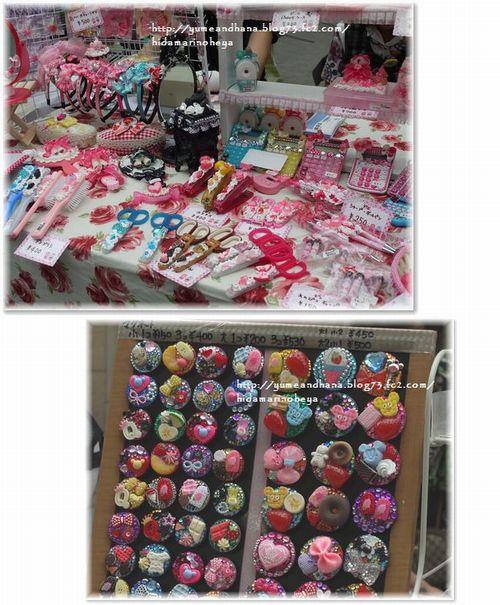 011-出店デコ130901