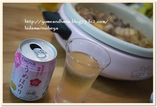01-梅酒131009