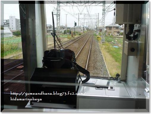 001-電車131019
