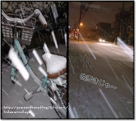 001-吹雪BzzojRUsoqjlRFk1384170881_1384170973