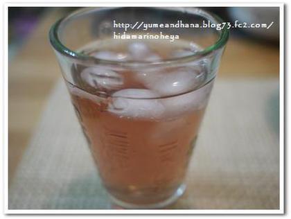 01-黒豆茶JMIZRSs5jFJC1MG1384342964_1384343025