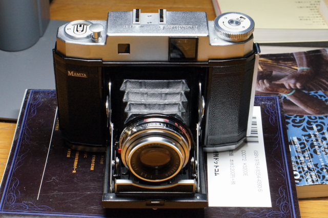 Mamiya 6 Automat II