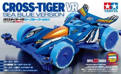 cross-tigerVR_convert_20130330131823.jpg