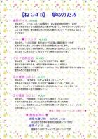 jg1104_pop.jpg