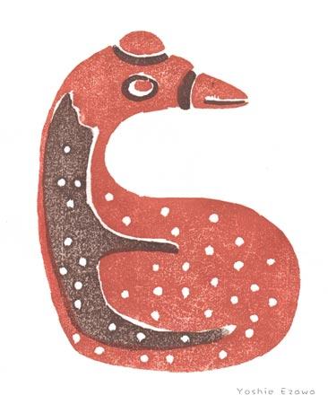 江沢アフリカ鳥置物のコピー