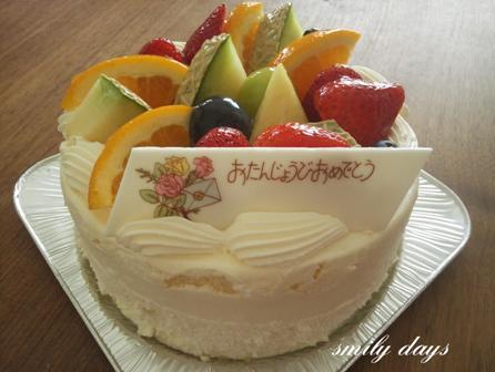 誕生日JPG