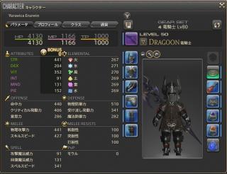 ffxiv_20130925_1745132.jpg