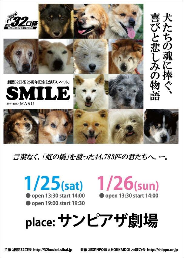 fc2_2014-01-26_17-06-01-719.jpg