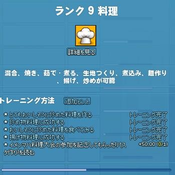 2014y01m18d_213932938.jpg