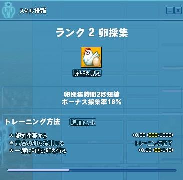2014y02m05d_204533400.jpg