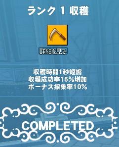 2014y02m11d_065516028.jpg